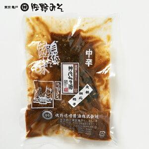 《神代みそ漬 詰め合わせ 中辛口 280g》こだわりの味噌使用 大根・茄子・胡瓜 最高級 味噌漬け 5回漬け替え