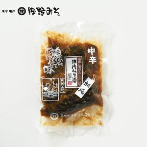 《神代みそ漬 胡瓜 中辛 160g》こだわりの味噌使用 お茶漬けご飯のお供に 酒の肴 一汁一菜 最高級品