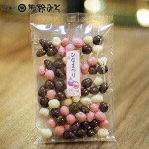 《ひなチョコあられ》季節限定 おやつ ひなまつりに  株式会社戸谷