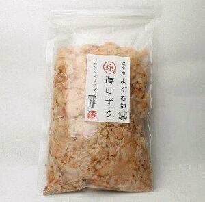 《まぐろ節 薄けずり 100g》本格だし マグロ節 うまみ コク 発酵食品