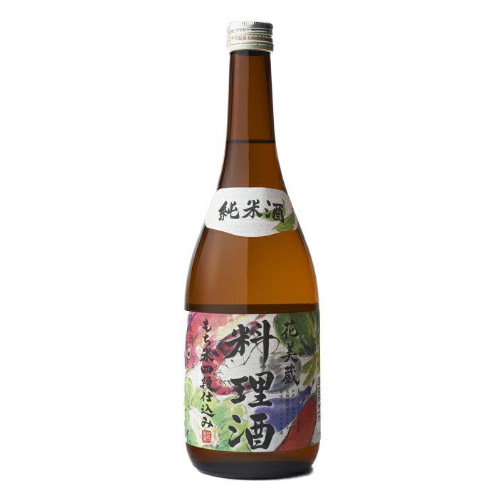 《花美蔵 料理酒 720ml》もち米四段仕込み お料理に