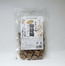 《奄美 餅砂糖 300g》奄美大島産 サトウキビ お菓子作り コーヒー紅茶に 奄美自然食本舗