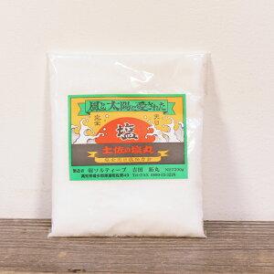 《初代 土佐の塩丸 200g》完全天日塩 おむすび お料理に 天ぷら