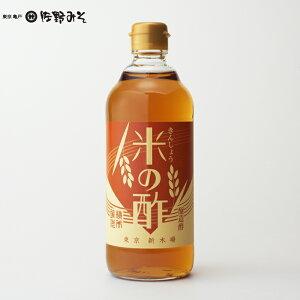 《金将 米の酢 500ml》東京新木場 横井醸造工業 酸度5.0%