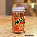 新潟妙高市《かんずり 47g》香辛調味料 からし麹 お鍋に お豆腐に