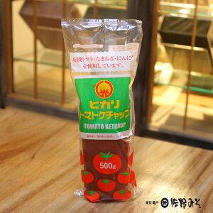 《ヒカリトマトケチャップ 500g》光食品 こだわりの原料 有機トマト 保存料着色料化学調味料無添加