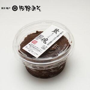 《噌カップ 蔵魂(ぞっこん) 260g》大豆麹 2年熟成 深いコク 長期熟成 強い発酵力 珍しい味噌