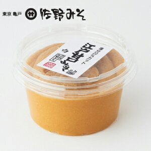 《江戸甘みそ白こし 噌カップ260g》減塩タイプ 塩分約30%カット 料理に ぬた 酢みそ 洋風の隠し味に