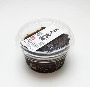 《和歌山紀伊みそ 大和 噌カップ260g》中甘 長期熟成 深いコク 珍しい味噌 一汁一菜 黒味噌黒みそ ハナタカ優越館紹介