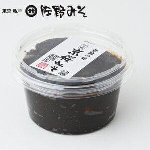 《京桜みそ カップ260g》甘口 上品 濃厚 減塩 塩分控えめ 豆みそ八丁米みそブレンド 赤味噌黒味噌