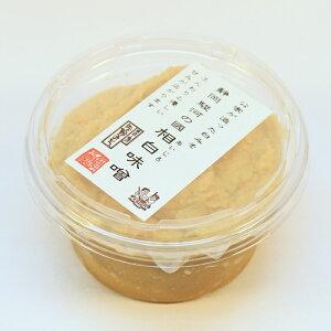《噌カップ 相白味噌260g》国産原料 中甘 減塩 塩分控えめ すっきり まろやか お試し味噌カップ