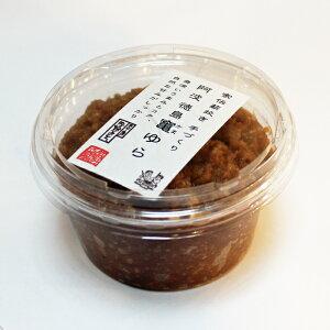 《噌カップ 竈ゆら 260g》かまゆら 減塩タイプ 塩分控えめ 甘口 糀みそ 20割麹 料理に 野菜スティック 国産原料 無添加 お試し味噌
