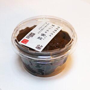 《噌カップ 家紋 260g》長期熟成 豆みそ 渋い しじみなめこ 国産原料 岡崎八丁みそ極み かもん