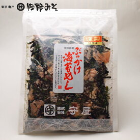 《ぶっかけ海苔めし 22g》みそ汁の具に ご飯納豆に 国産原料のみ 株式会社守屋