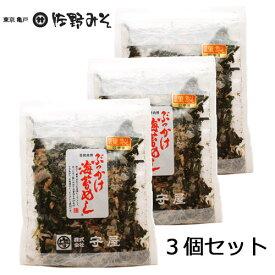 《ぶっかけ海苔めし22g 3個セット》みそ汁の具に ご飯納豆に 国産原料のみ 株式会社守屋