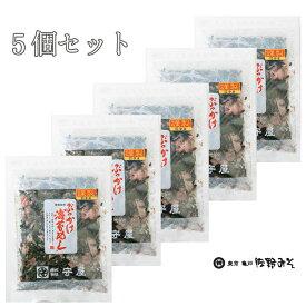 《ぶっかけ海苔めし22g 5個セット》みそ汁の具に ご飯納豆に 国産原料のみ 株式会社守屋