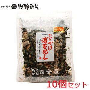 《ぶっかけ海苔めし22g 10個セット》みそ汁の具に ご飯納豆に 国産原料のみ 株式会社守屋