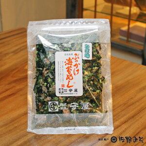 《ぶっかけ海苔めし ねぎ味 22g》ネギ みそ汁の具に ご飯納豆に 国産原料のみ 株式会社守屋