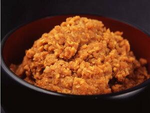 白辛口味噌(1kg)