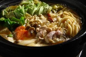 白味噌鍋セット(3名様)