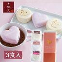 【バレンタイン,味噌汁,お菓子以外】美噌元バレンタインセット 3個箱