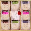 【お母さんいつもありがとう】美噌汁最中母の日セット 9個箱