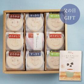 【送料込 父の日ギフト プレゼント 2021 ギフト 健康】美噌元父の日ギフトセット12食箱