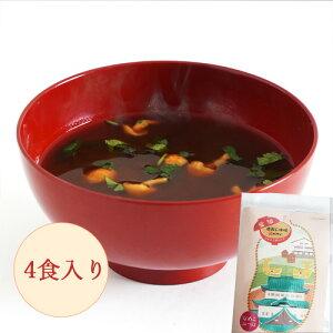 赤出しみそ(愛知・カクキュー)【フリーズドライ,味噌汁,八丁味噌,カクキュー】
