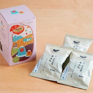 白山吹 (長野県・山吹味噌)3食箱【フリーズドライ,お味噌汁,】