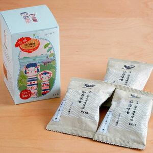 仙台味噌 (宮城県・仙台味噌醤油)3食箱【フリーズドライ,お味噌汁,】