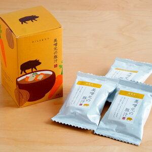 美噌元の豚汁 3食箱【フリーズドライ,味噌汁,豚汁】