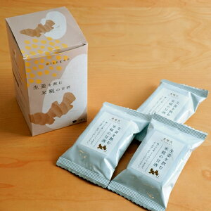 生姜を飲む米糀の甘酒 3食箱【甘酒,生姜入り,フリーズドライ、無添加】