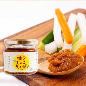 柚子じゃこちょい唐【ご飯のお供,ご飯の友,お味噌,おかず味噌, おつまみ,瓶づめ】