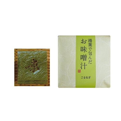 湯葉で包んだお味噌汁 緑
