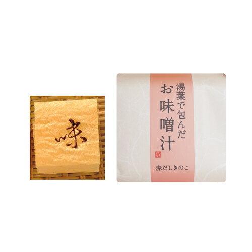 湯葉で包んだお味噌汁 桜