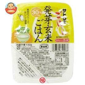 サトウ食品 サトウのごはん 発芽玄米ごはん 150g×24(6×4)個入