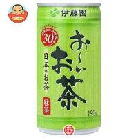 伊藤園お〜いお茶緑茶190g缶×30本入