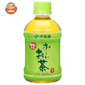 伊藤園 お〜いお茶 緑茶 280mlペットボトル×24本入