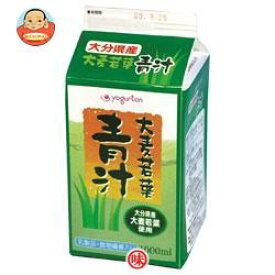 ヨーグルトン乳業 大麦若葉青汁 1000ml紙パック×8本入