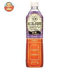 【送料無料】【2ケースセット】UCC 紅茶の時間 ストレートティー 無糖 930mlペットボトル×12本入×(2ケース) ※北海道・沖縄は別途送料が必要。