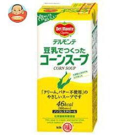 【送料無料】【2ケースセット】デルモンテ 豆乳でつくったコーンスープ 1000ml紙パック×12(6×2)本入×(2ケース) ※北海道・沖縄は別途送料が必要。