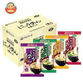 アマノフーズ にゅうめん 4種セット 4食×4箱入