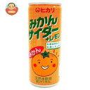 光食品 みかんサイダー+レモン 250ml缶×30本入