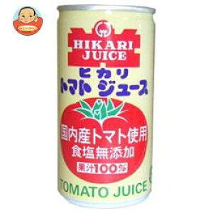 光食品 国産 シーズンパック トマトジュース 食塩無添加 190g缶×30本入