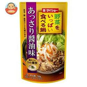 送料無料 ダイショー 野菜をいっぱい食べる鍋 あっさりしょうゆ味 750g×10袋入 ※北海道・沖縄は別途送料が必要。