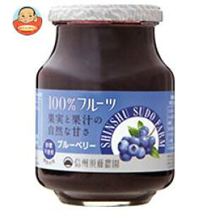 スドージャム 信州須藤農園 100%ブルーベリー 430g瓶×6個入