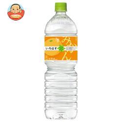 コカコーラ い・ろ・は・す みかん(いろはす みかん) 日向夏&温州 1555mlペットボトル×8本入