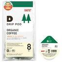 UCC DRIP POD(ドリップポッド) 有機栽培オーガニックコーヒー 8P×12袋入