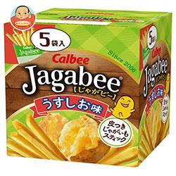 カルビー Jagabee(じゃがビー) うすしお味 80g×12箱入