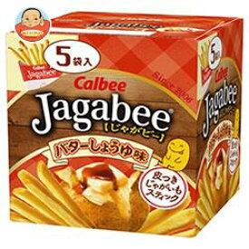 【11月19日(火)20時〜 全品対象 最大200円OFFクーポン発行中】カルビー Jagabee(じゃがビー) バターしょうゆ味 80g×12箱入